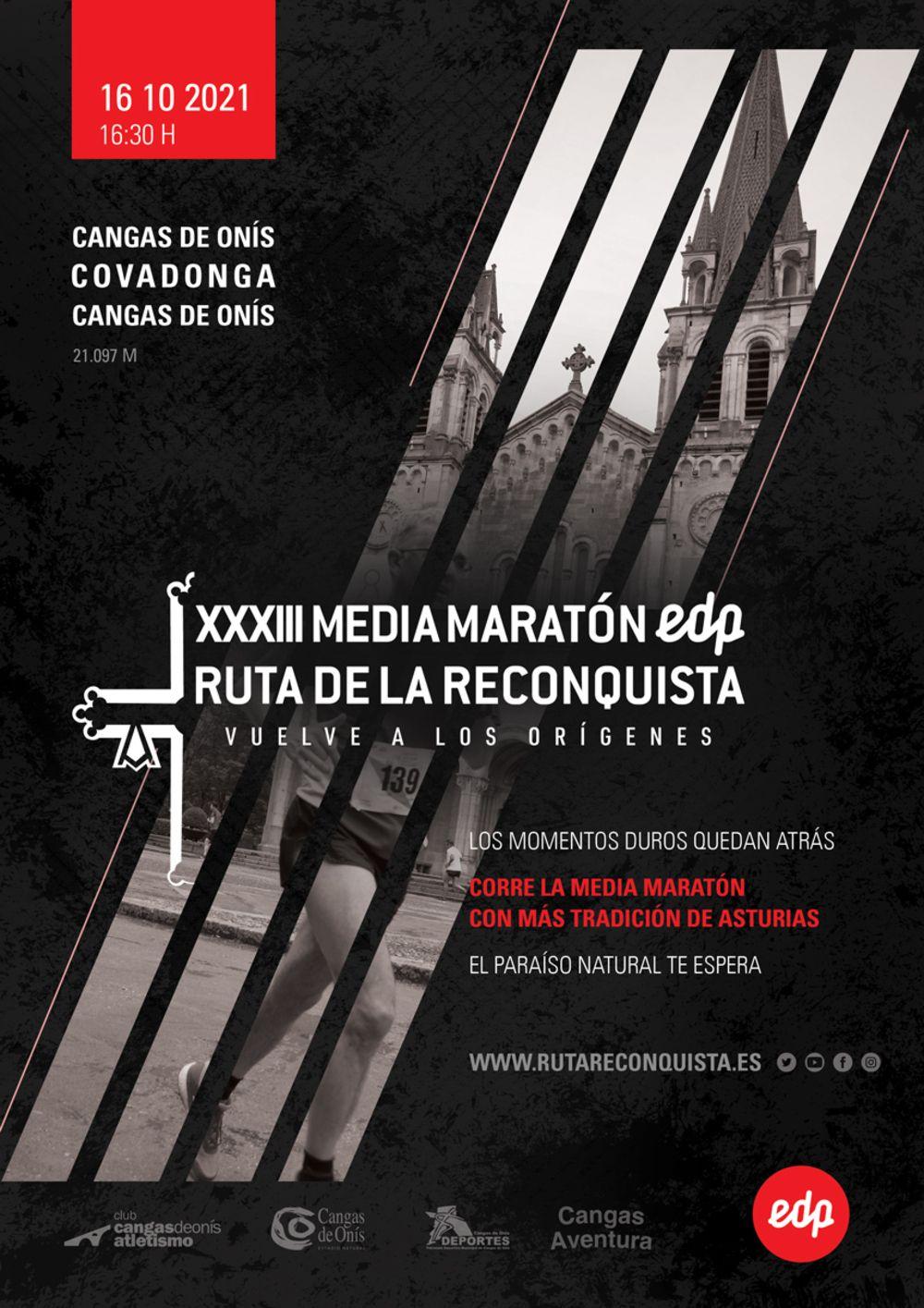 33ª Media Maratón EDP Ruta de la Reconquista